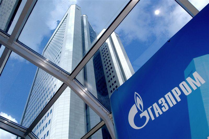 Gazprom in piata mondiala